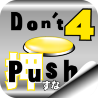 Don't Push the Button4 -room escape game-  APK Mod 1.2.6