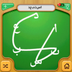 Letters and Word connect  almaany  APK Mod 2.0.1