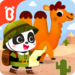 Little Panda's Animal World   APK Mod 8.53.00.00