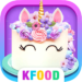 Unicorn Chef: Cooking Games for Girls  APK Mod 4.5