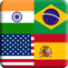 Flags Quiz Gallery : Quiz flags name and color  APK Mod Flag 1.0.187
