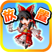 Touhou speed tapping idle RPG 1.8.1 APK Mod